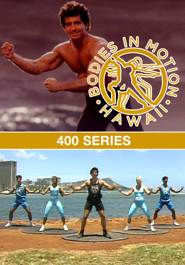 Bos In Motion 400 Series Complete Season Fitness S On Gilad Tv