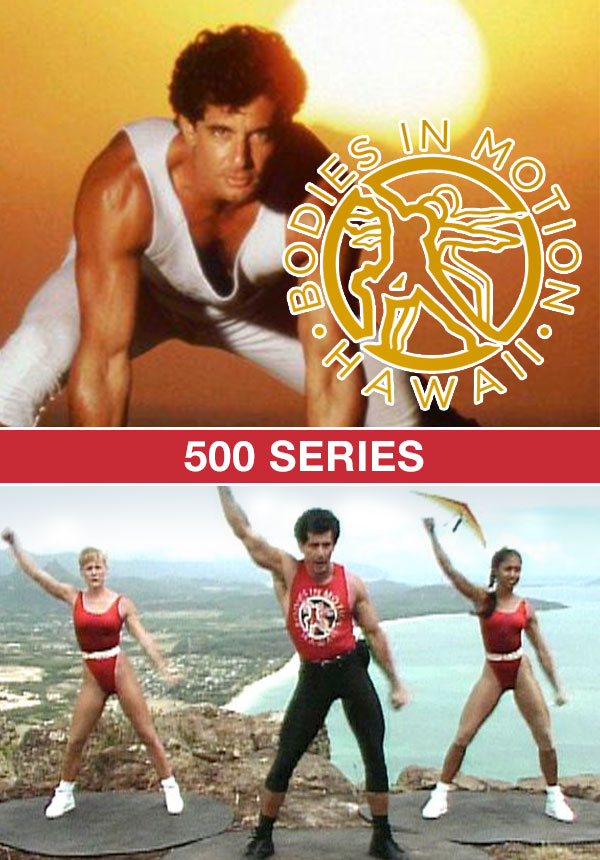 Bos In Motion 500 Series Complete Season Fitness S On Gilad Tv